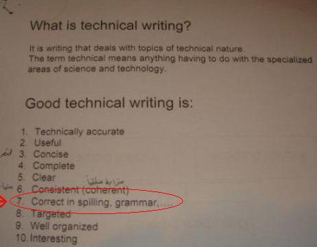 the nature of technical writing