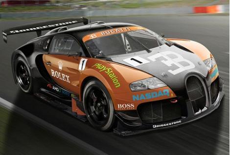 Bugatti Veyron (267 mph)