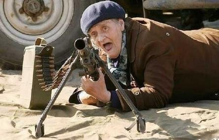 I've Heard Of Pistol Packing Grannies But This Is Ridiculous