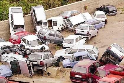 Blond Parking Lot