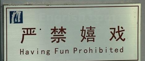I Take It This Sign Isn't In Vegas