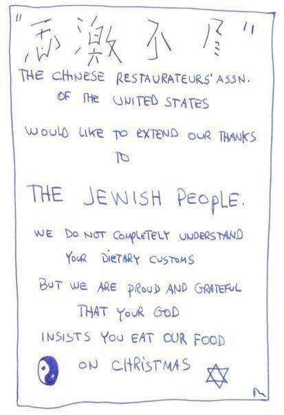 Jewish Friends On Christmas