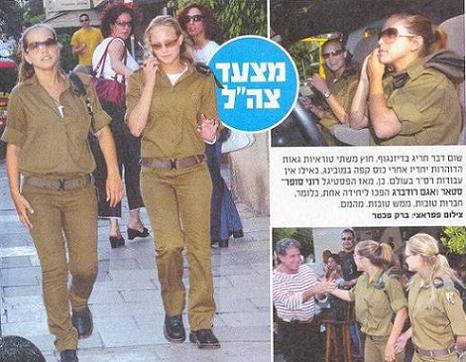 The Greatest Reason Ever To Join The Israeli Army
