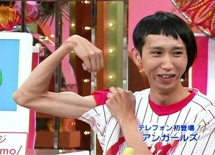 Now I Know Why The Japanese Weightlifters Didn't Win Any Medals