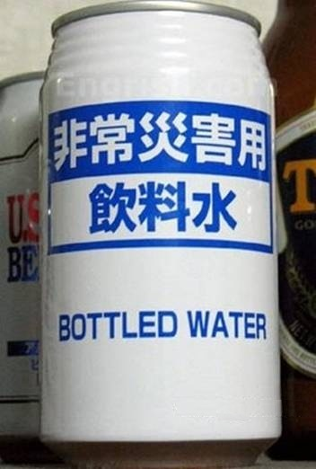 Sounds Better Than Canned Water Doesn't It