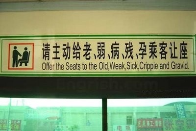 Here, Crippie, Take My Seat