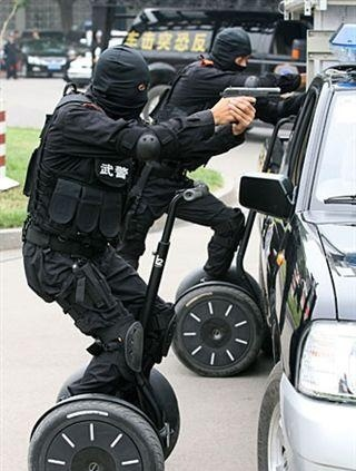 Segway Swat Team