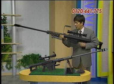 The 50 Calaber Sniper Riffle! Just The Thing For Home Defence