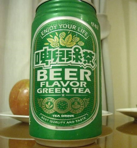 I Will Never Be Drunk Enough To Drink That!