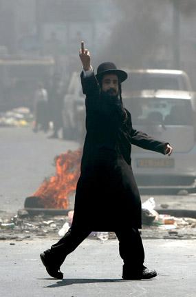You Said It Rabbi