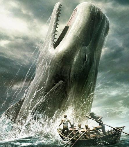 I Think Were Gonna Need A Bigger Boat!
